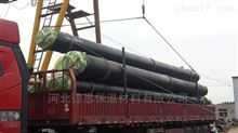 型號齊全鹹陽市聚氨酯直埋式熱力管道保溫管鋪設