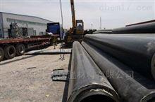 DN500直埋式聚氨酯保温管供热管网设计勘察