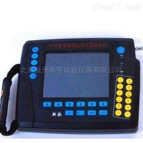 ZT301數字式超聲波探傷儀