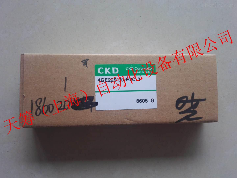 CKD原装5通电磁阀4GE229-00-E2C-3假一罚十