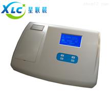 污水处理5参数水质分析仪XC-WS-05厂家直销