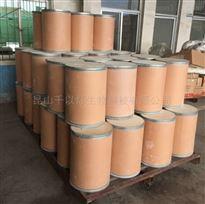 hz-8216高纯度维生素D3粉限量供应