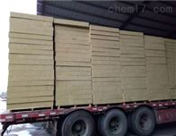 A级外墙岩棉保温板价格