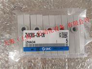 smc真空发生器原理ZH10BS-06-06