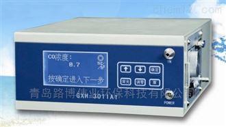 GXH-3011AGXH-3011A便携式红外线CO分析仪