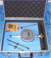 WG-ⅣWG-Ⅳ电子填土密实度现场检测仪--厂家参数