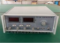 PS-6PS-6钢筋锈蚀仪--上海雷韵仪器