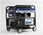 柴油發電電焊機300A電流