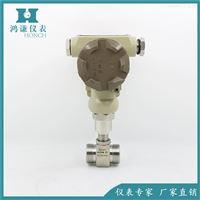 LWGY-10柴油涡轮流量计叶轮式精度高带电流信号