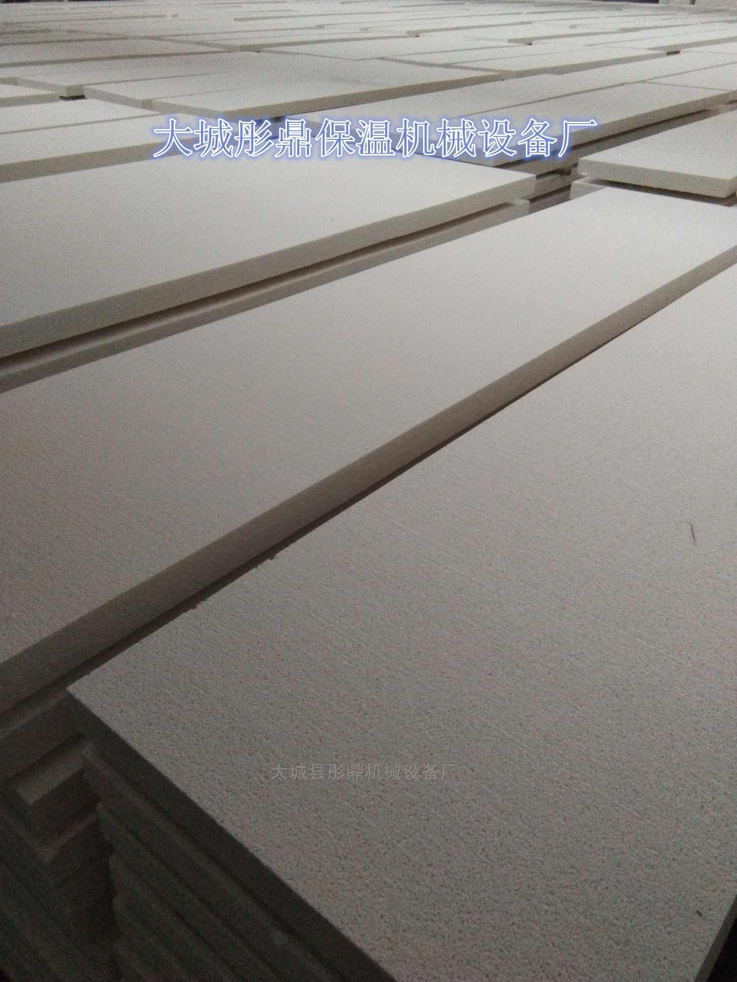 廊坊A级防火保温材料聚合聚苯板生产线