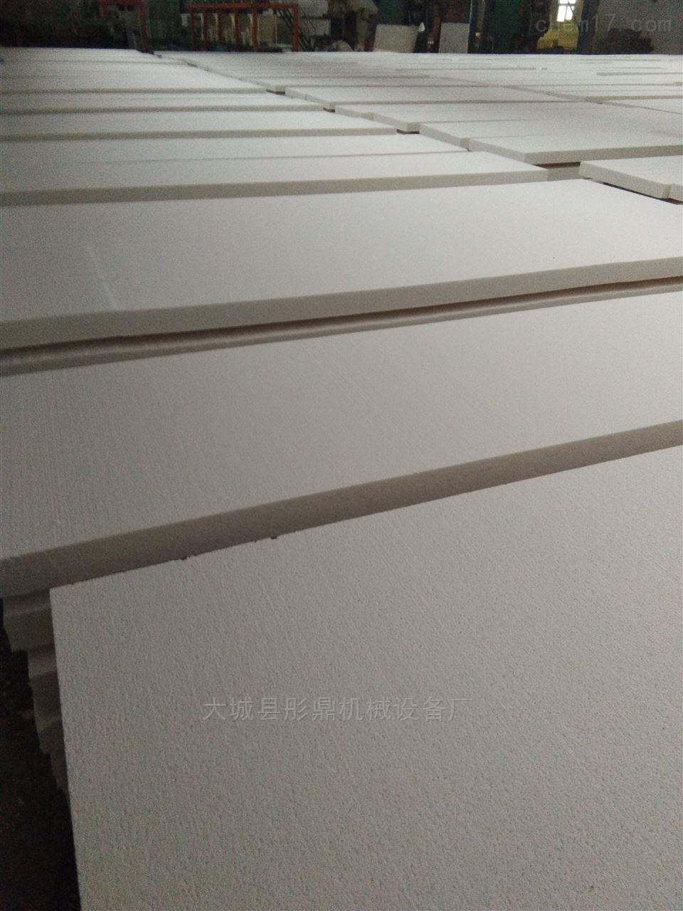 河北AEPS硅质聚合聚苯板保温防火系数