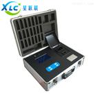 甘肃便携式氨氮总磷水质分析仪XC-WS-02价格