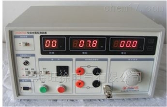 VG2678A接地電阻測試儀
