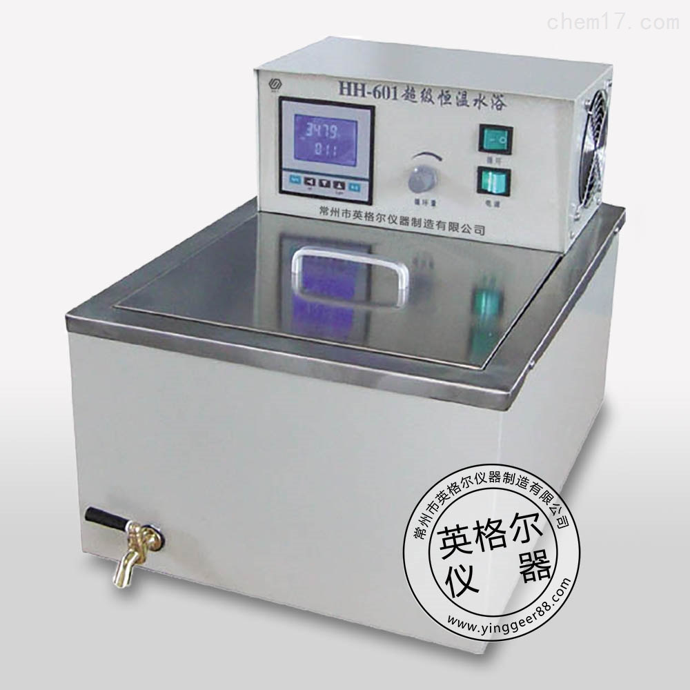 HH-601A超級恒溫水浴鍋