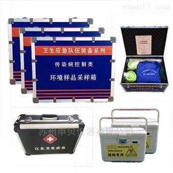 疾控中心衛生應急裝備箱