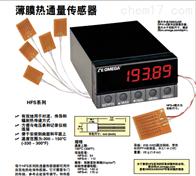 DP41-E美国DP41-E薄膜热传感器欧米茄热流密度计