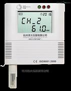 ZDR-F20M丝瓜app ioses下载地址儀器溫濕度數據記錄儀(短信報警)