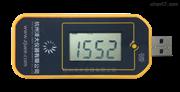 ZDR-P01丝瓜app ioses下载地址儀器一次性溫度記錄儀(PDF)