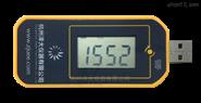 泽大仪器一次性温度记录仪(PDF)