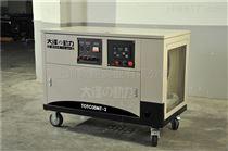 TOTO30MT-2全自动静音汽油发电机