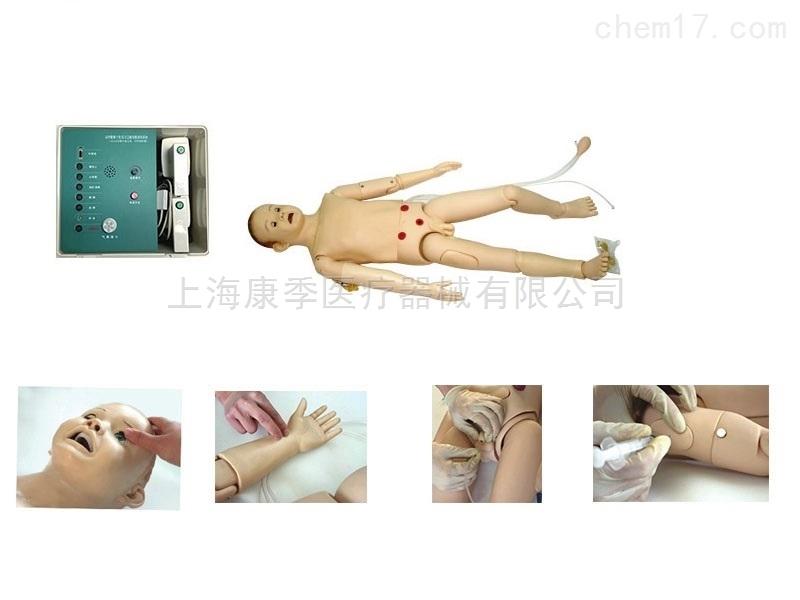KAJ/ACLS1680A-高智能数字化儿童综合急救技能训练系统