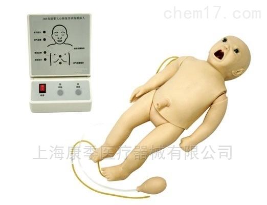 KAJ/ACLS155-高级多功能婴儿综合急救训练模拟人
