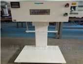 HP-DPL100A纸袋提吊试验机、提吊疲劳测试仪