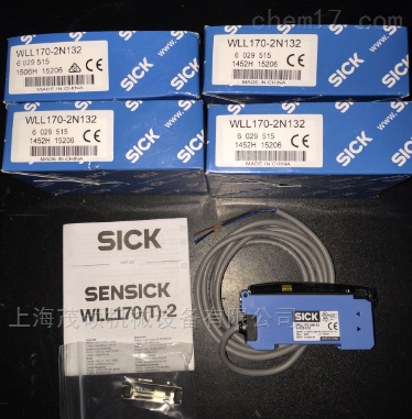 德国施克SICK紧凑型光电开关传感器特价销售