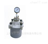 LD-3LD-3型混凝土含气量测定仪--厂家参数