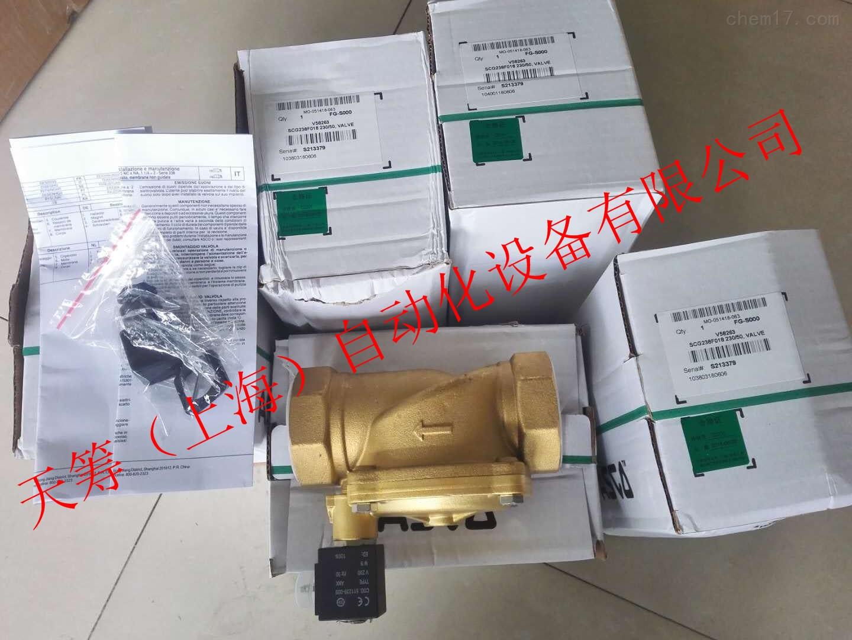 美国asco电磁阀SCG238F018-220V保证原装