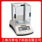 0.01mg實驗室用精密電子天平