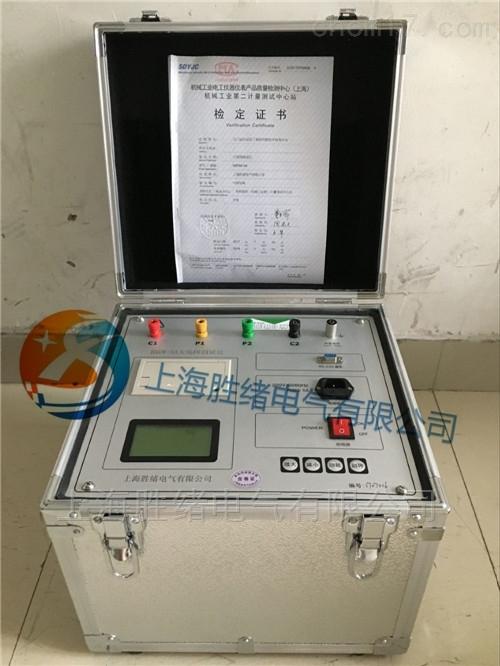 变频大型地网接地特性测量系统