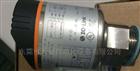 现货进口易福门LI2141液位传感器