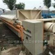 厂家直销赌博金沙送38彩金小型污泥压滤机