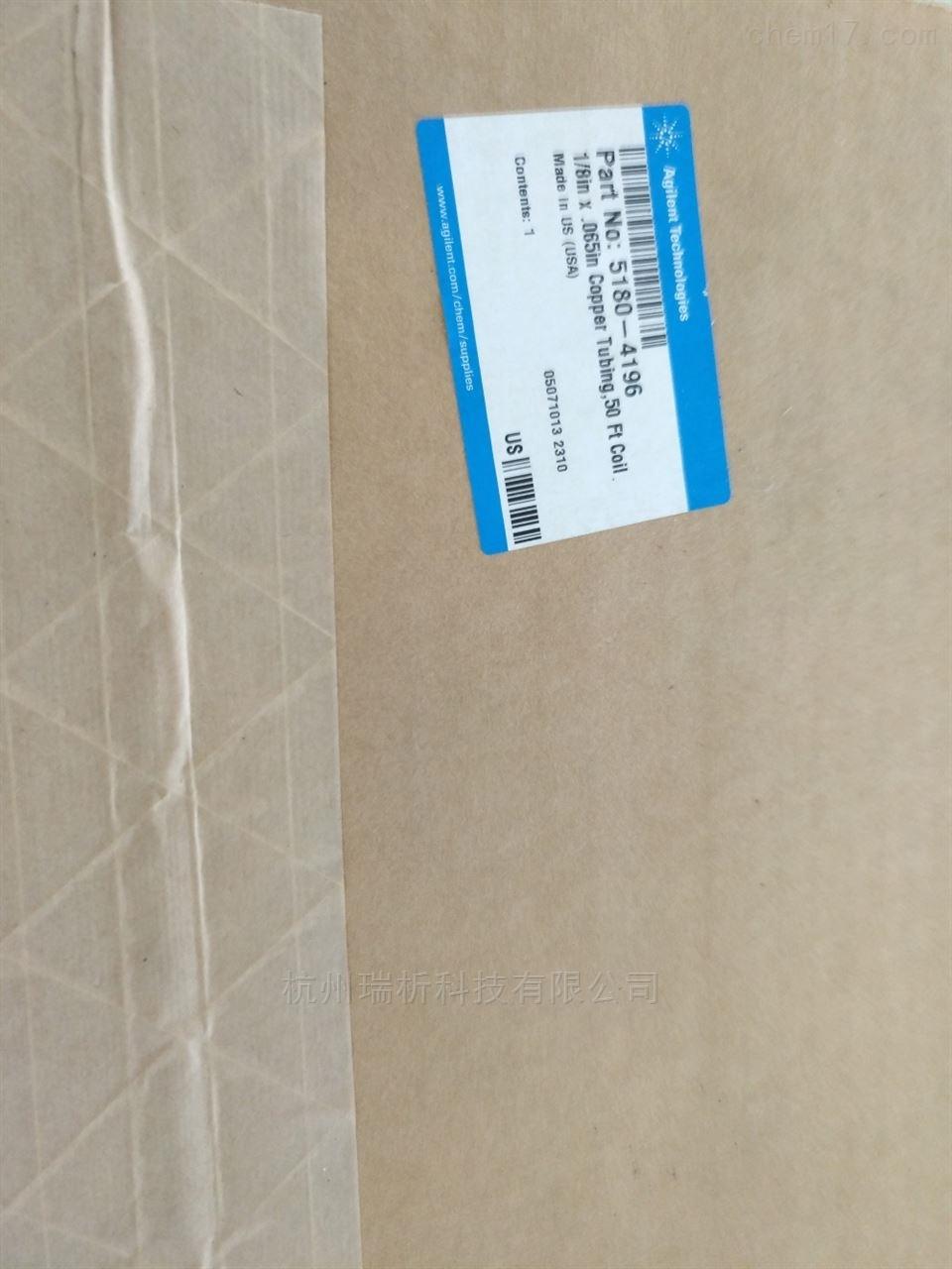 5180-41961/8X0.65inX50ft,铜管
