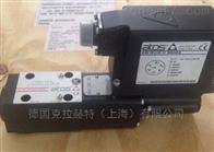 ATOS电磁阀LICZO-AEB-BP-1/50/P/6/PE