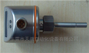 IFM流量传感器SA3010德国现货