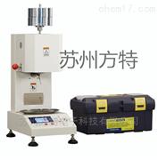 FTRH400塑料熔融指数仪 熔融速率仪