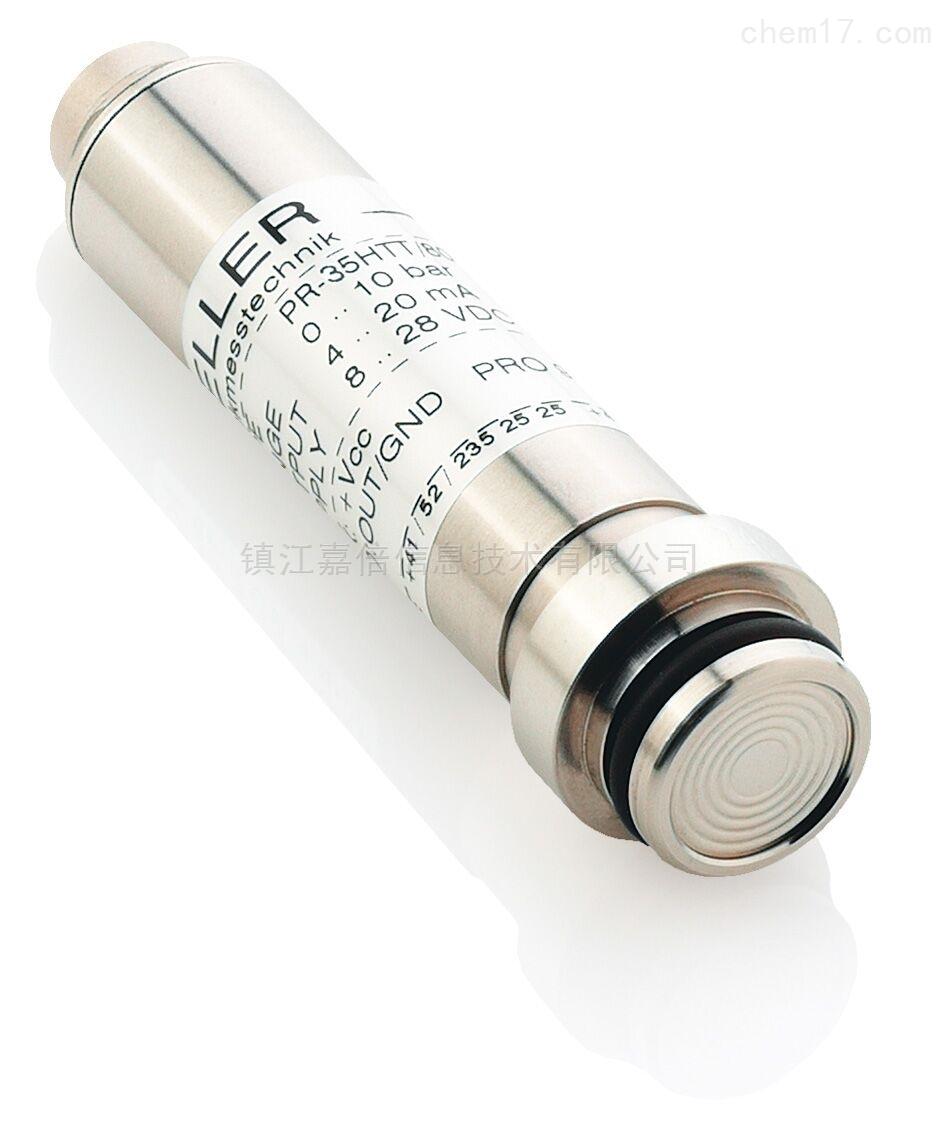 KELLER 高温型压力传感器 PA-35X HT