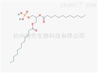 合成磷脂DLPA二月桂酰基磷脂酸CAS号:108321-06-8