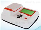 GDYK-102S空气硫化氢检测仪