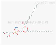 合成磷脂DLPG二月桂酰磷脂酰CAS:73548-69-3 高纯