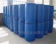厂家生产苯甲醛 大量供应