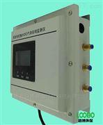 煙草行業揮發有機物VOC氣體在線監測儀