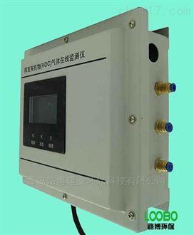 LB-PT烟草行业挥发有机物VOC气体在线监测仪
