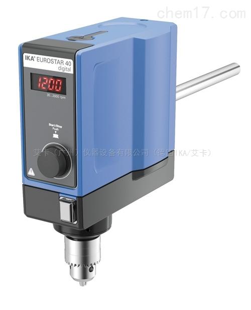 德国IKA/艾卡 悬臂搅拌器