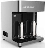 JK-b2000京科瑞達K-b2000動態水分吸附比表麵分析儀