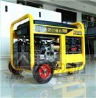 大泽8kw汽油发电机出口型