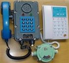 北京脉冲/双音频电话机