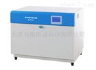 上海一恒 台式紫外光耐气候试验箱
